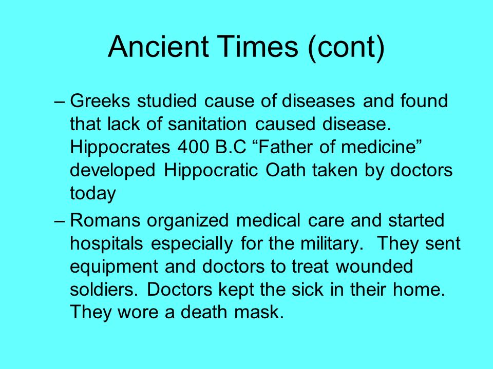 Ancient Times (cont)