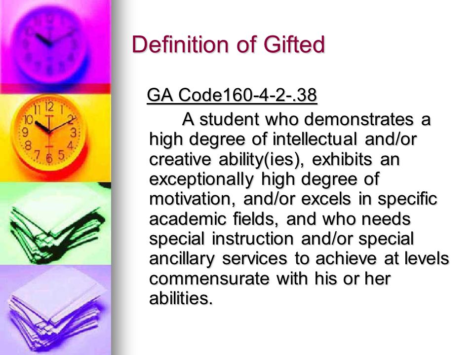 Definition of Gifted GA Code160-4-2-.38