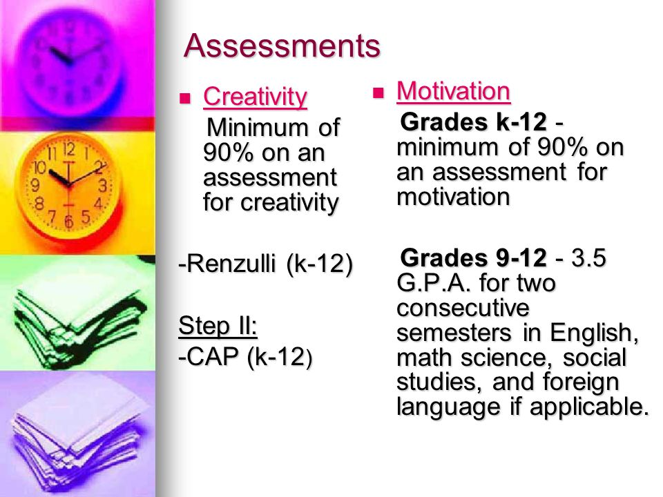 Assessments Motivation Creativity