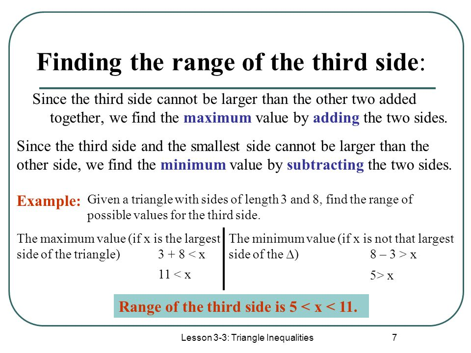 Finding the range of the third side: