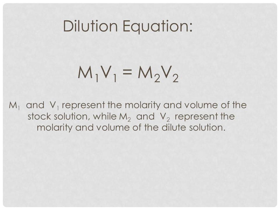 M1V1 = M2V2 Dilution Equation: