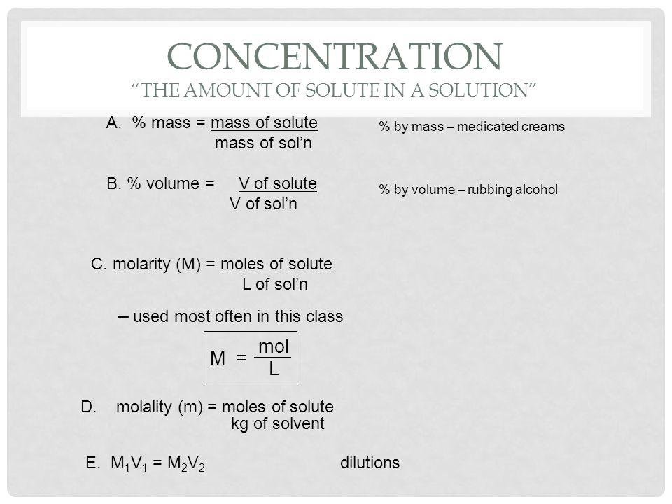 Concentration The amount of solute in a solution