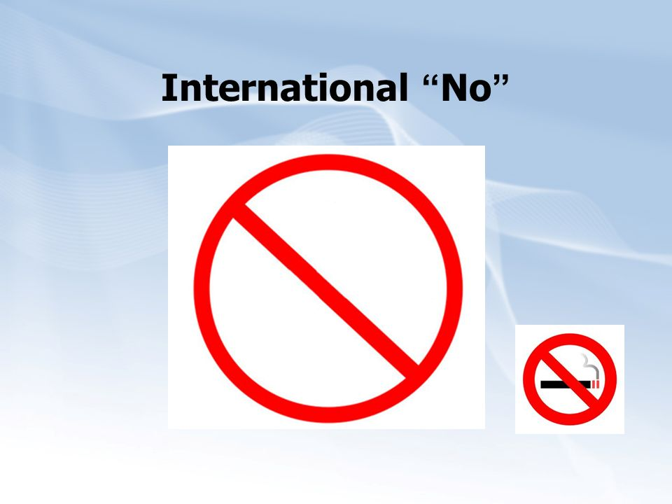 International No