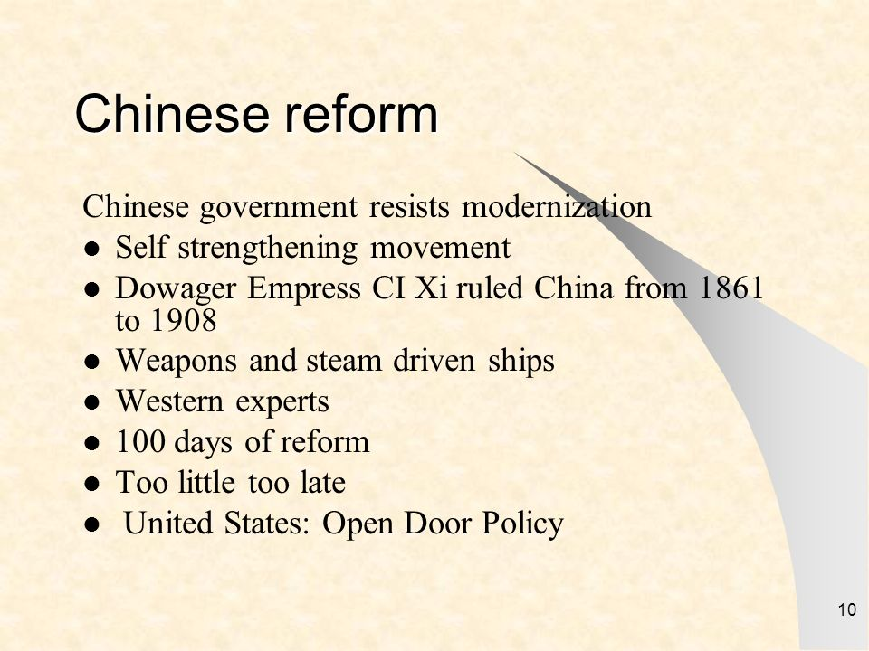 Chinese reform Chinese government resists modernization