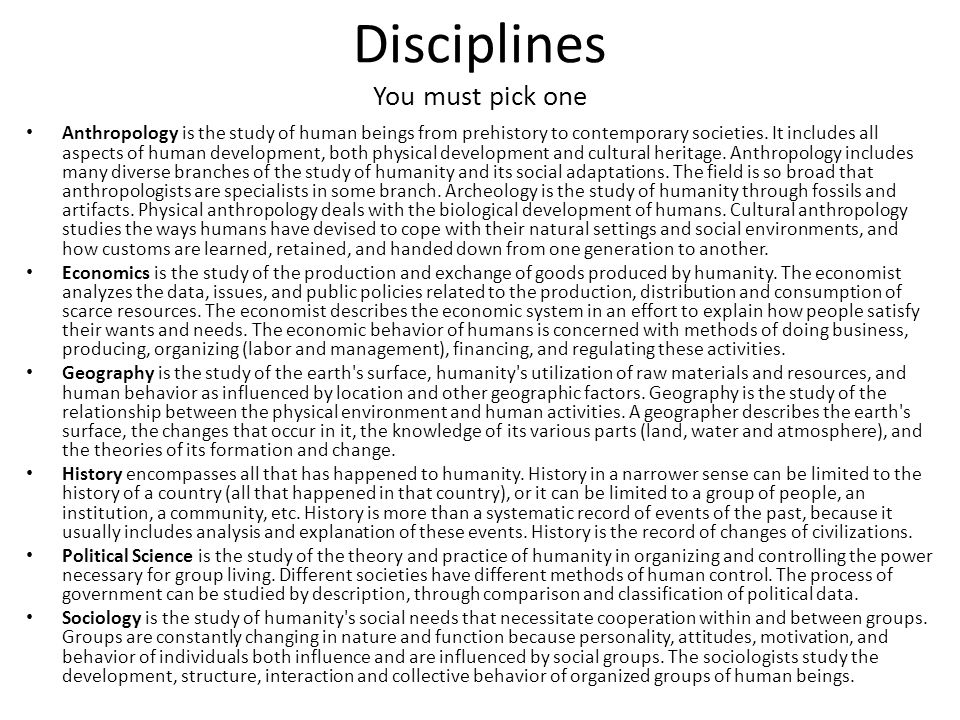 Disciplines You must pick one