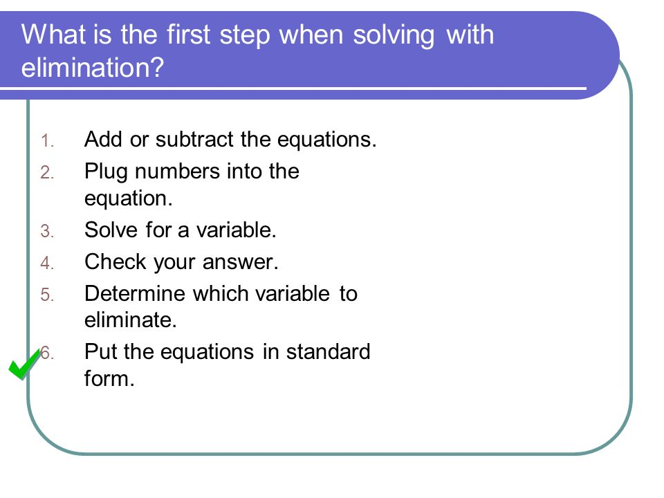 What is the first step when solving with elimination