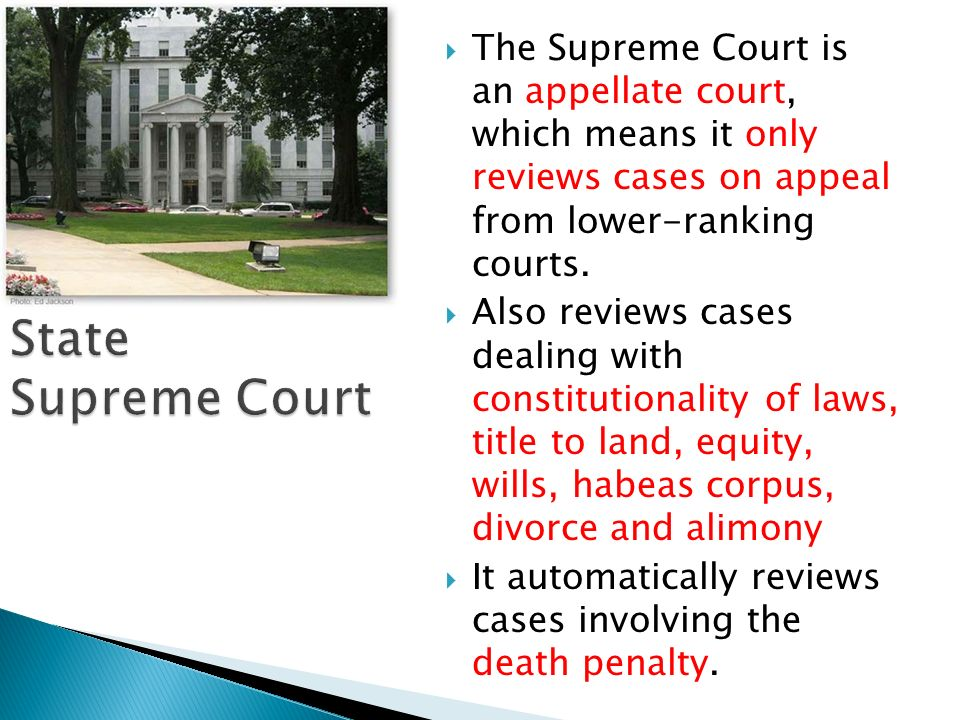 The Supreme Court is an appellate court, which means it only reviews cases on appeal from lower-ranking courts.