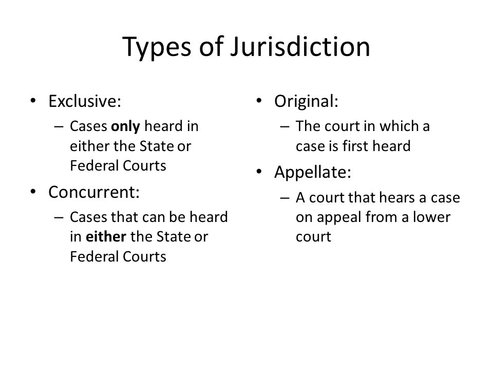 jurisdiction Перевод слова jurisdiction, американское и британское произношение, транскрипция, словосочетания, однокоренные слова, примеры использования.