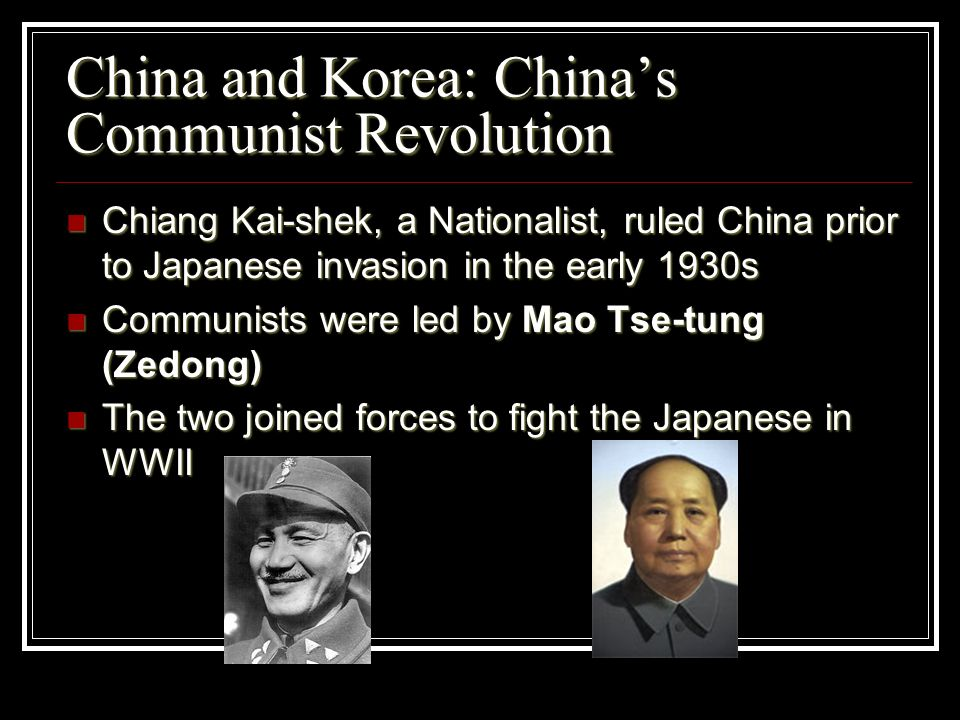 China and Korea: China's Communist Revolution