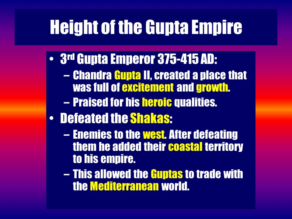 Height of the Gupta Empire