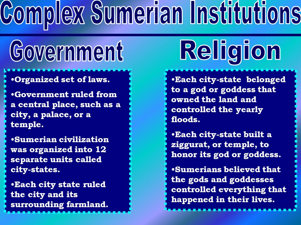Complex Sumerian Institutions