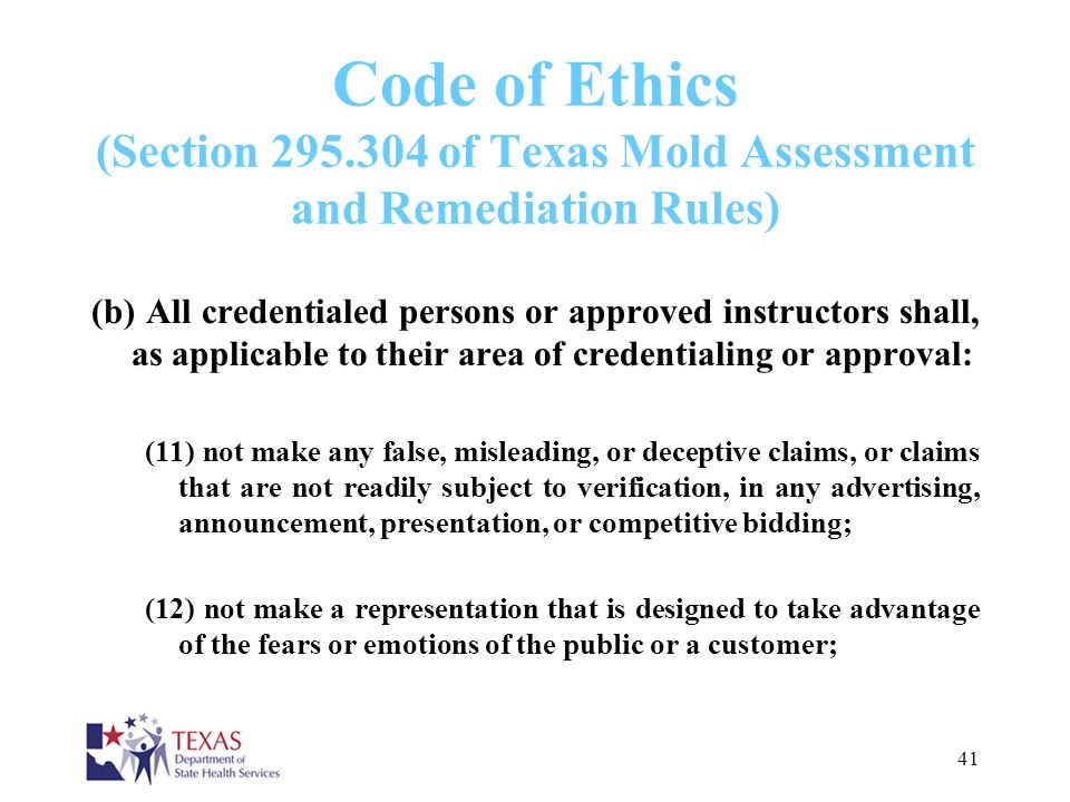 Code of Ethics (Section 295