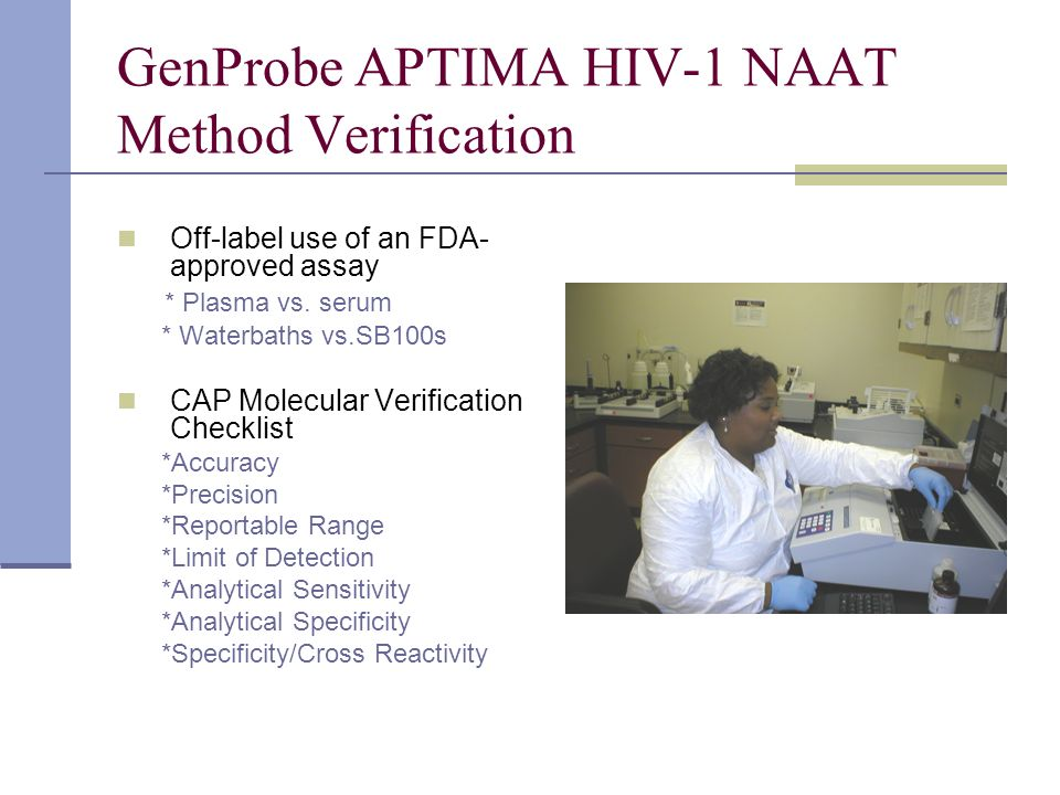 GenProbe APTIMA HIV-1 NAAT Method Verification