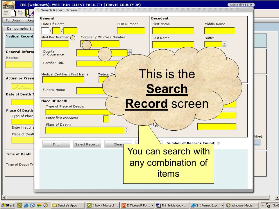 This is the Search Record screen