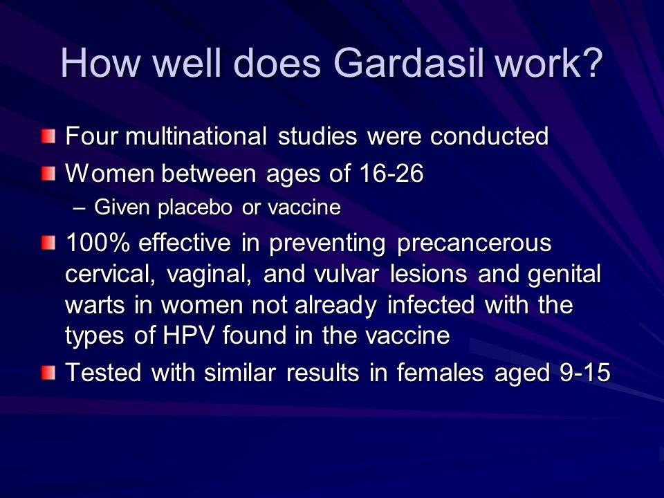 How well does Gardasil work