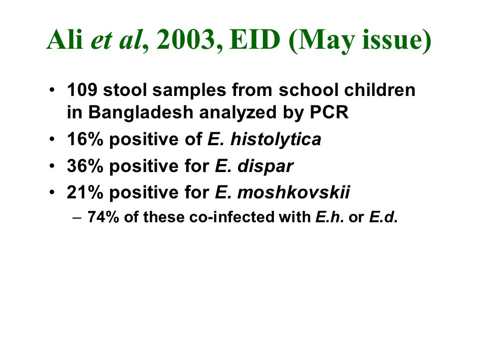 Ali et al, 2003, EID (May issue)
