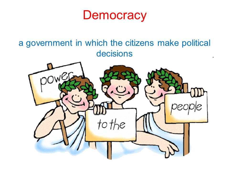 government decisions made How does local government affect you did you know that the level of government that most affects you daily is much closer to home than the white house they make decisions that will directly affect my community and me as an extension.