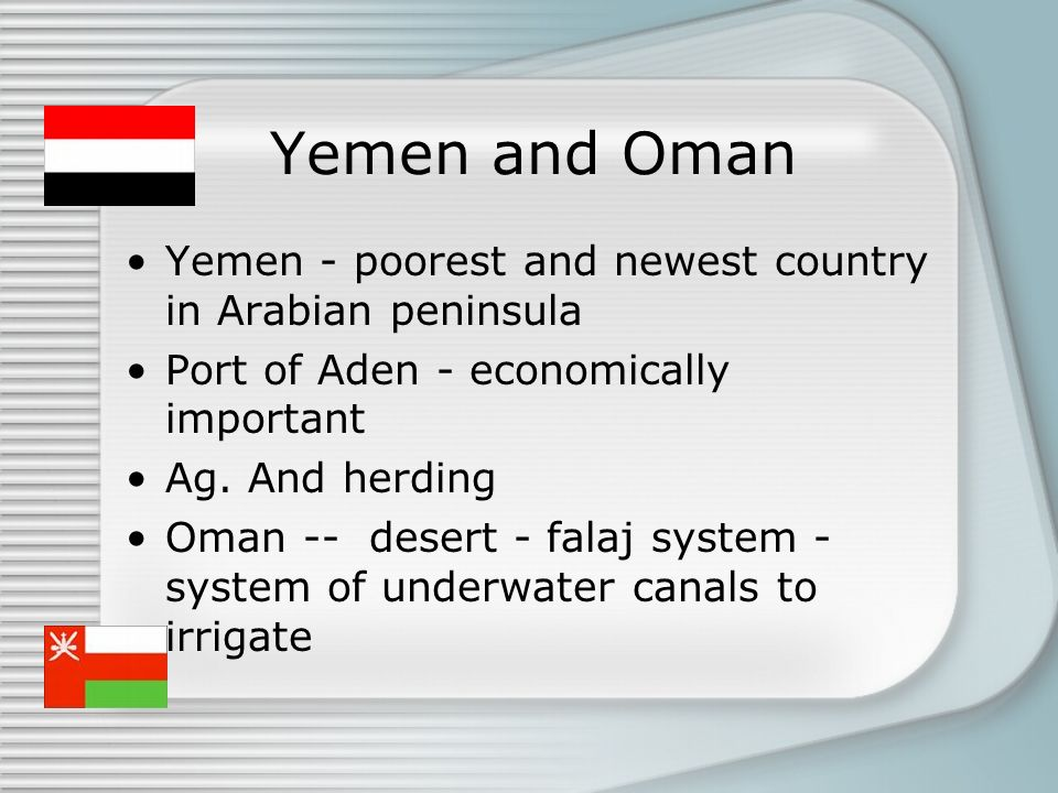 Yemen and Oman Yemen - poorest and newest country in Arabian peninsula