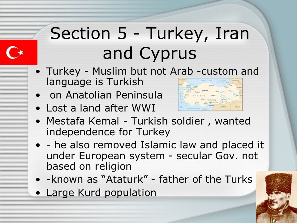 Section 5 - Turkey, Iran and Cyprus