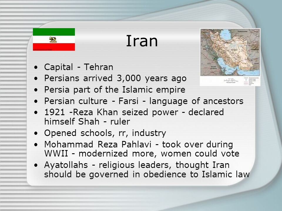 Iran Capital - Tehran Persians arrived 3,000 years ago