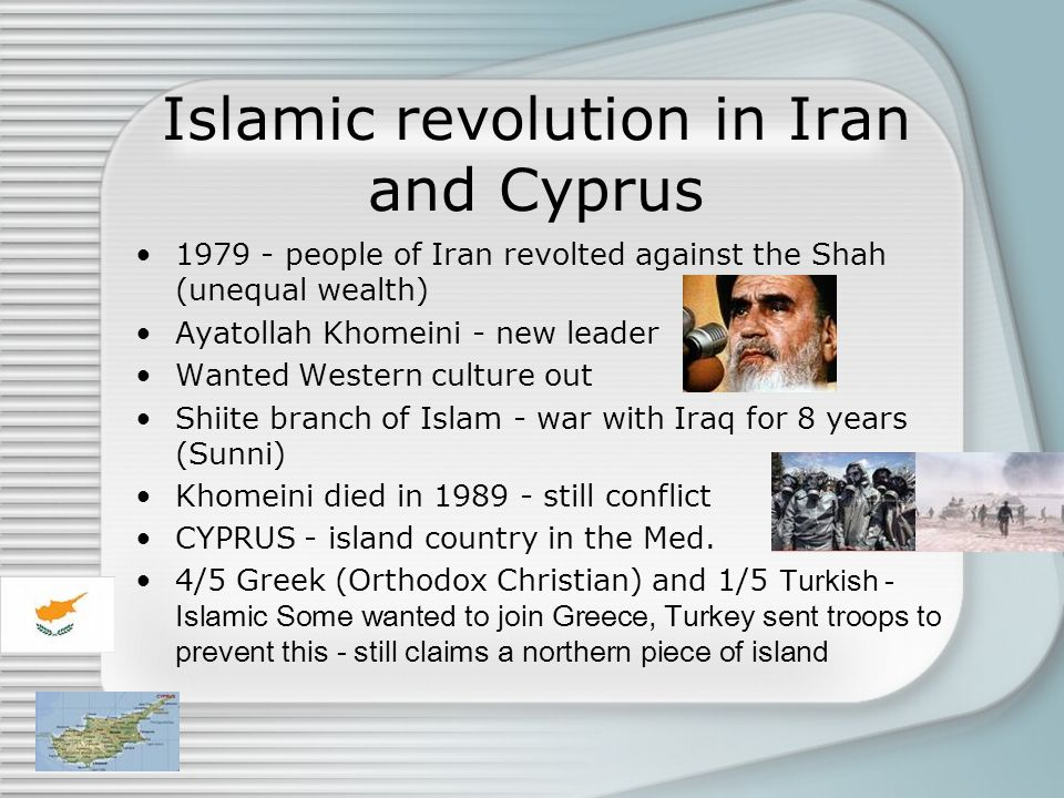 Islamic revolution in Iran and Cyprus