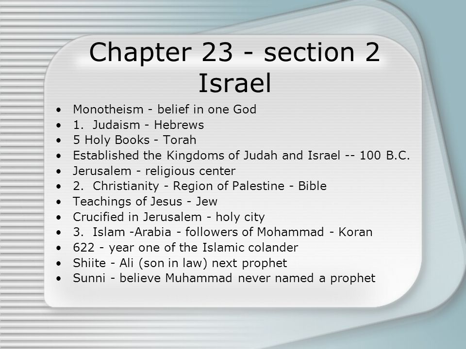 Chapter 23 - section 2 Israel