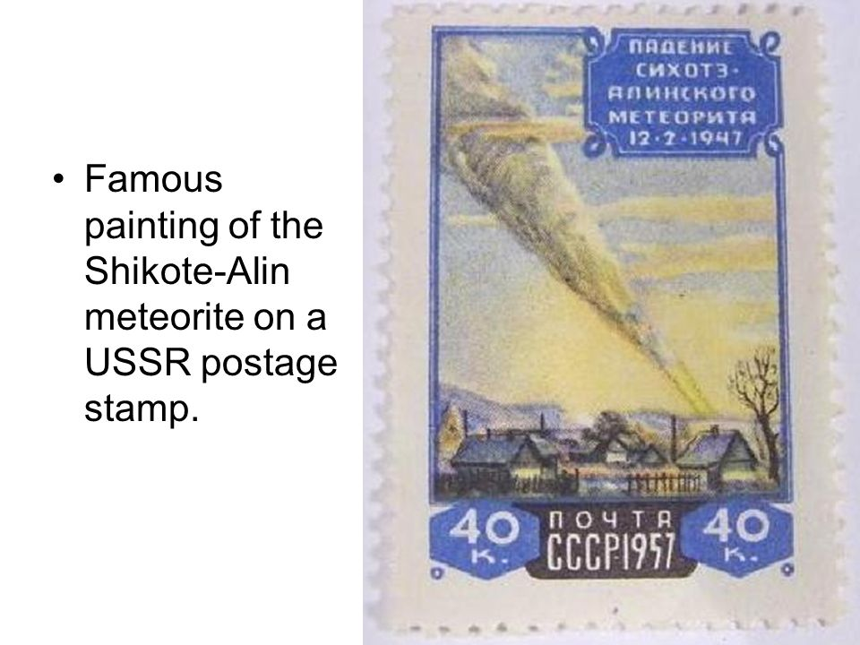 Famous painting of the Shikote-Alin meteorite on a USSR postage stamp.