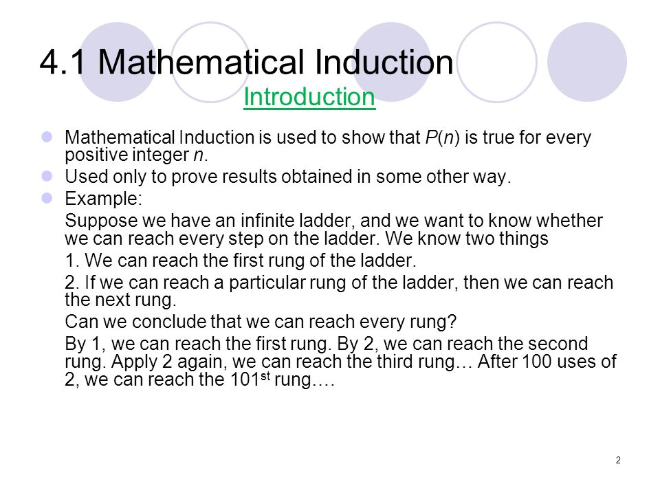 second principle of mathematical induction pdf