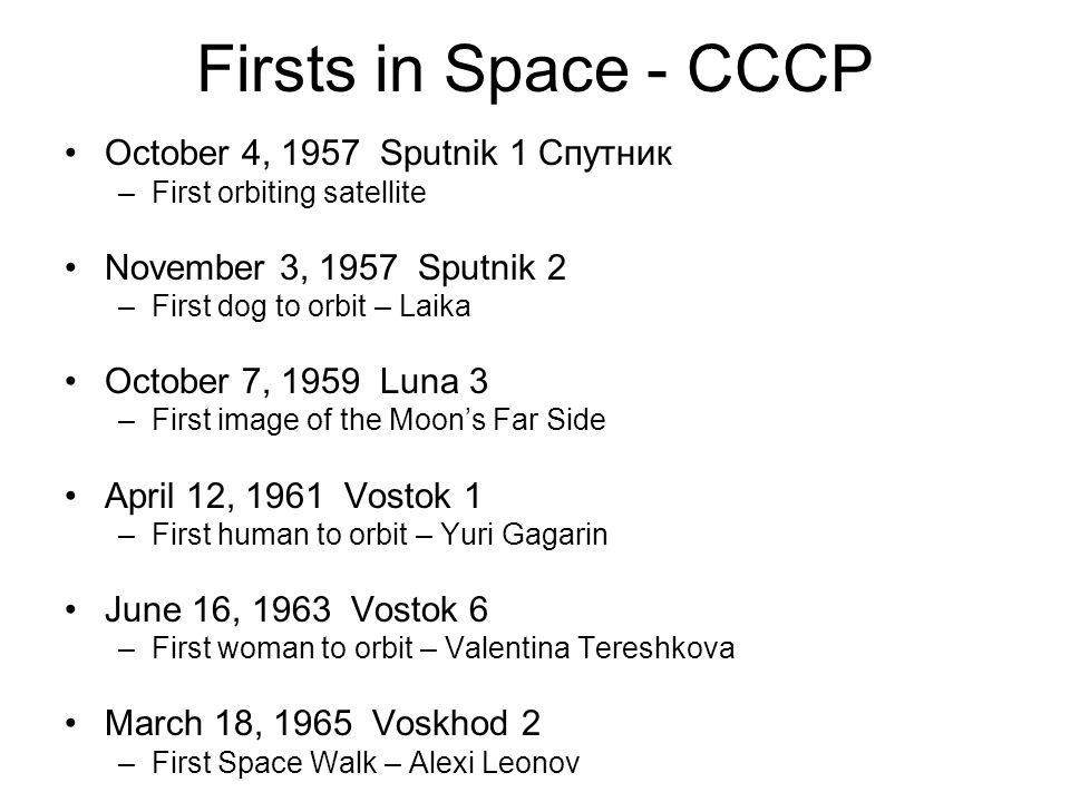 Firsts in Space - CCCP October 4, 1957 Sputnik 1 Спутник