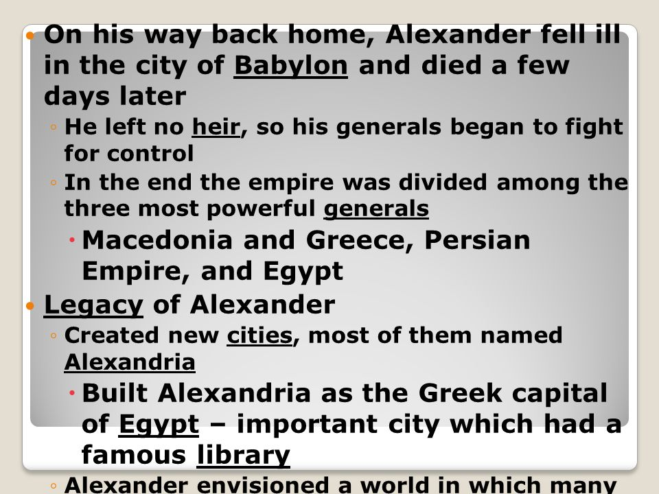 the importance of the legacy of the greek and roman cultures to the world The ancient greek world is being recast from an isolated entity to one of many hybrid cultures in africa and in the east charlotte higgins thu 11 jul 2013 1127 edt first published on thu 11 jul.
