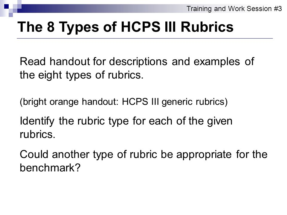 The 8 Types of HCPS III Rubrics