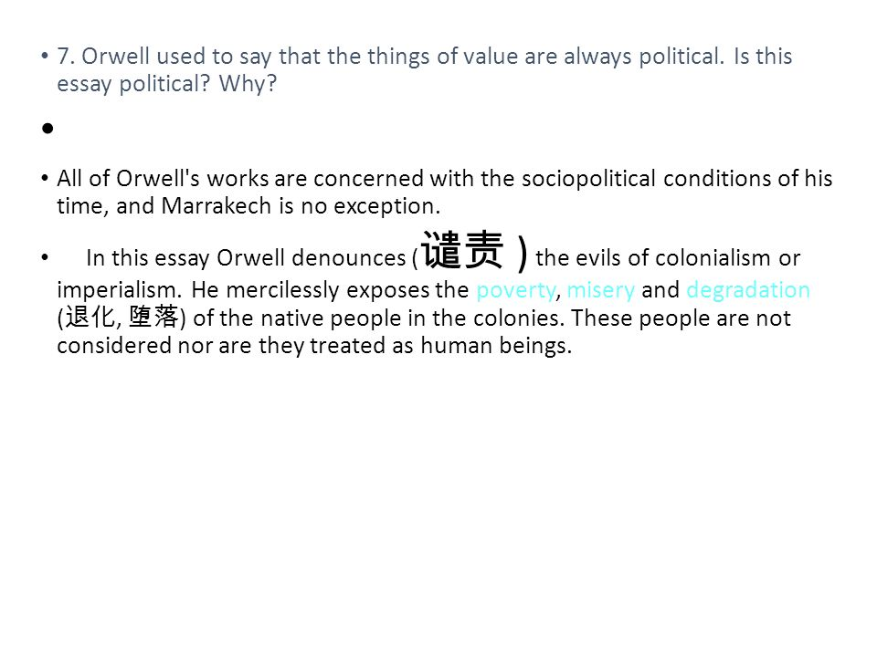 marrakech by george orwell ppt video online  orwell used to say that the things of value are always political