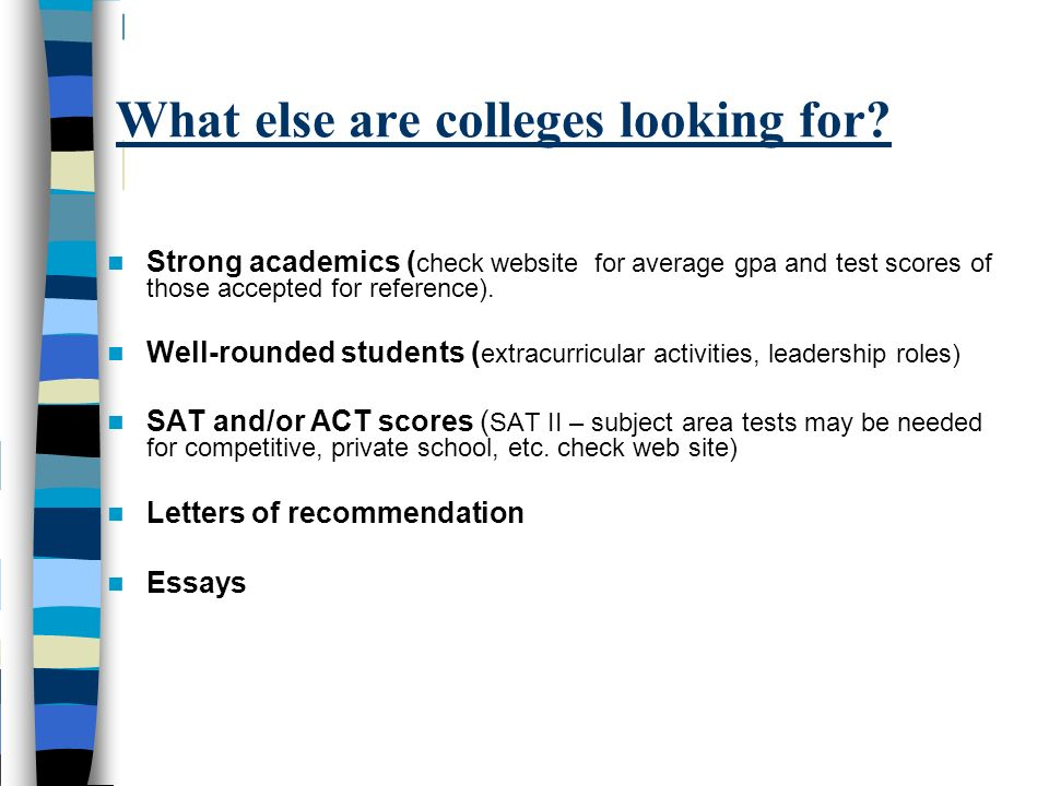 What else are colleges looking for