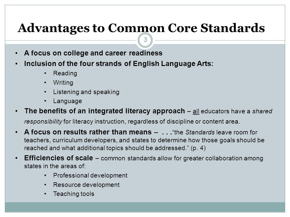 Advantages to Common Core Standards