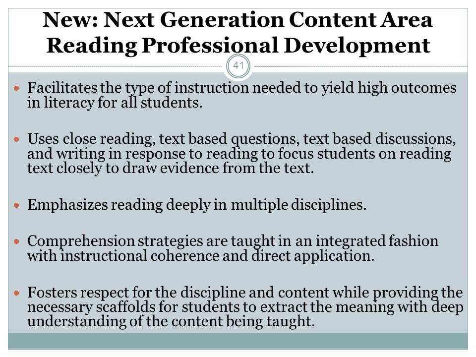New: Next Generation Content Area Reading Professional Development