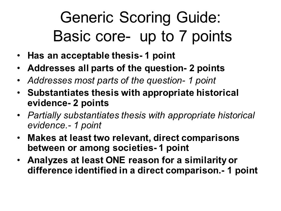 Generic Scoring Guide: Basic core- up to 7 points
