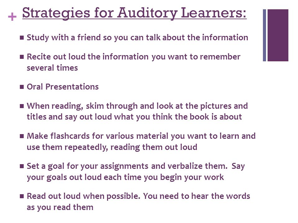 Auditory learners strategies