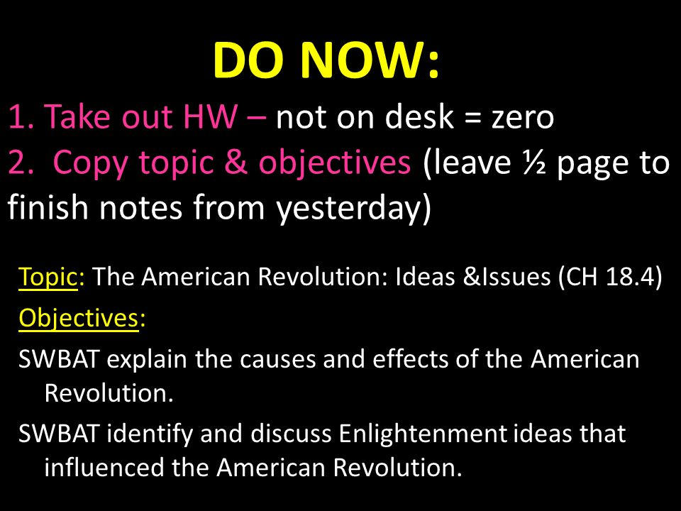 causes and objectives of revolution Potential causes of conflict: organizational structure, limited resources, task   within an organization, incompatible goals often arise because of the different.