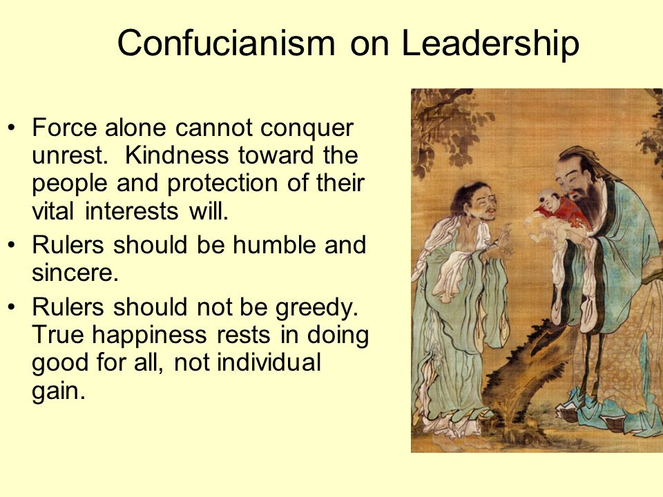 Confucianism on Leadership