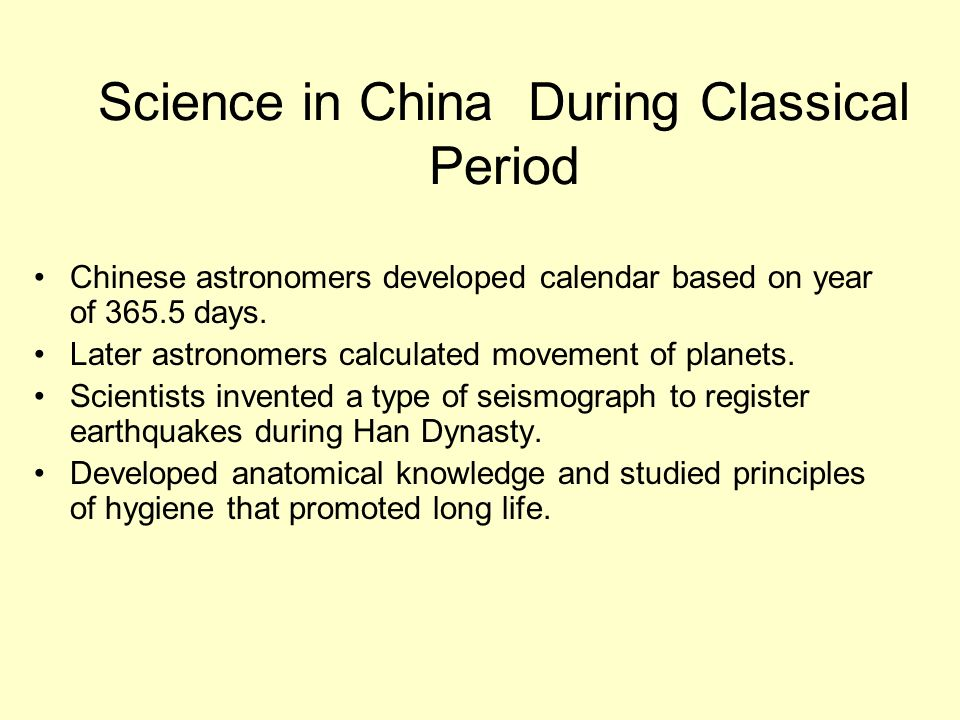 Science in China During Classical Period