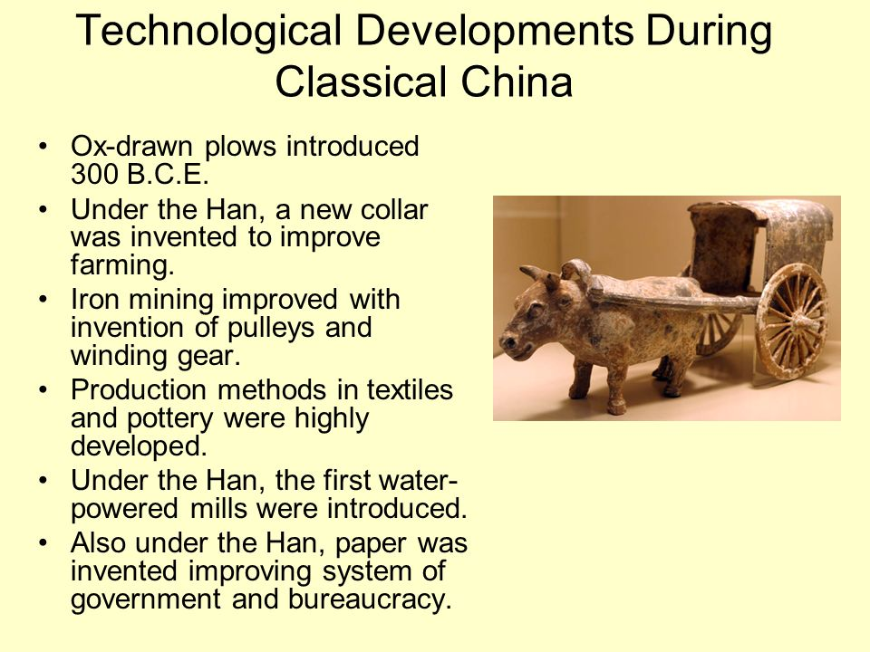 Technological Developments During Classical China