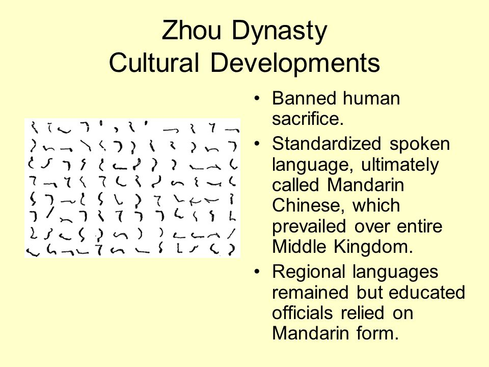 Zhou Dynasty Cultural Developments