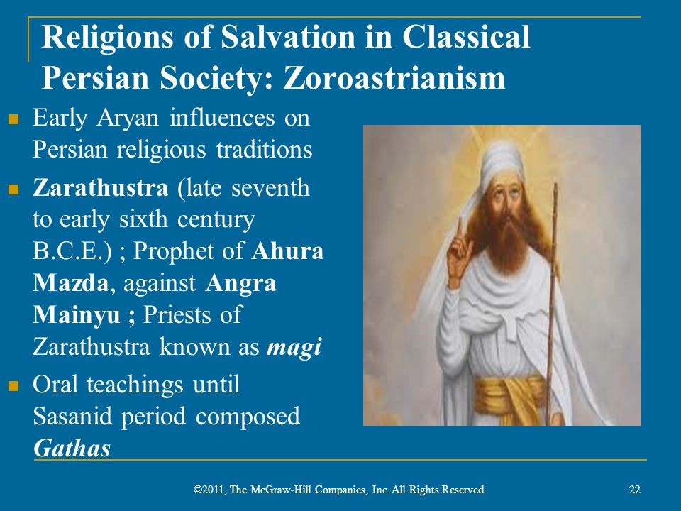 Religions of Salvation in Classical Persian Society: Zoroastrianism
