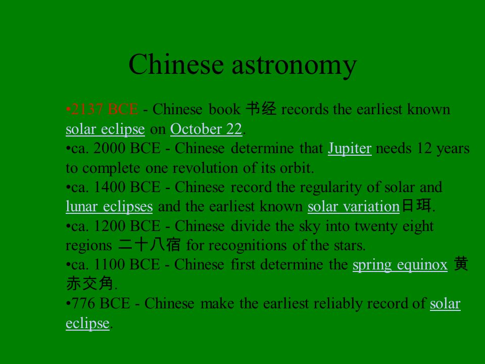 Chinese astronomy 2137 BCE - Chinese book 书经 records the earliest known solar eclipse on October 22.