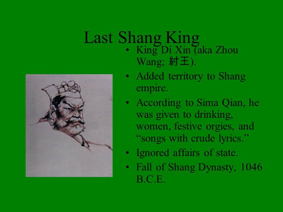 Last Shang King King Di Xin (aka Zhou Wang; 紂王).