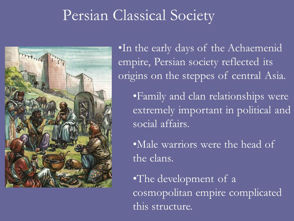 Persian Classical Society
