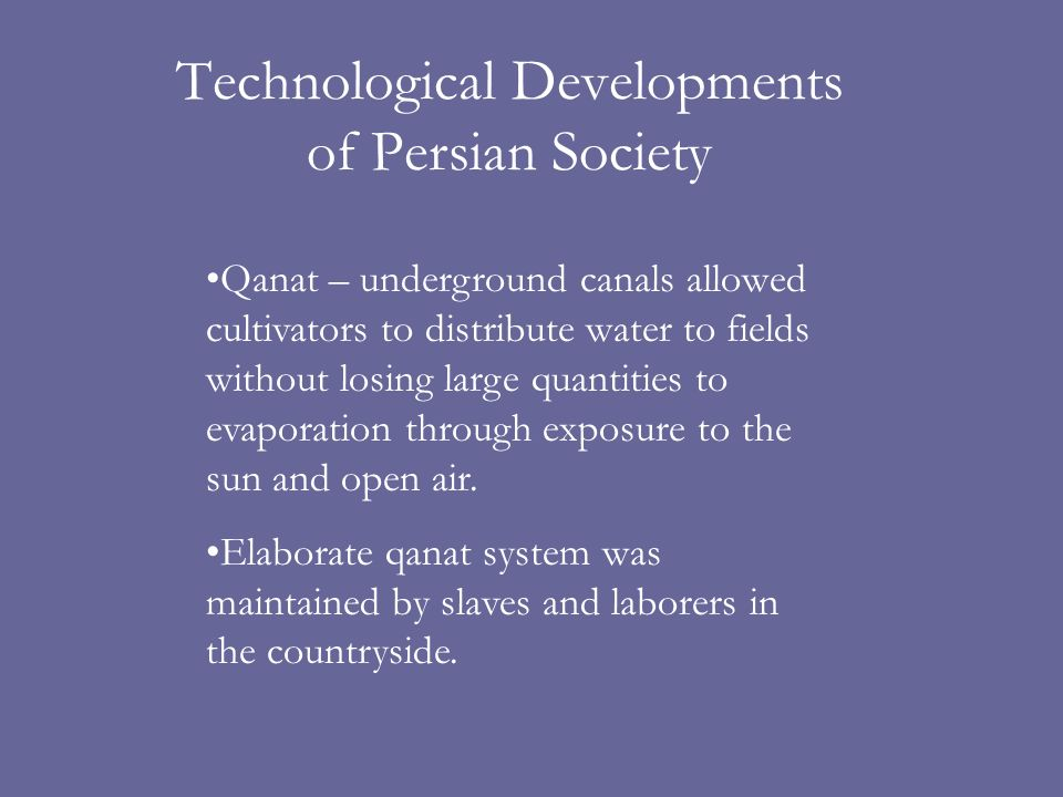 Technological Developments of Persian Society