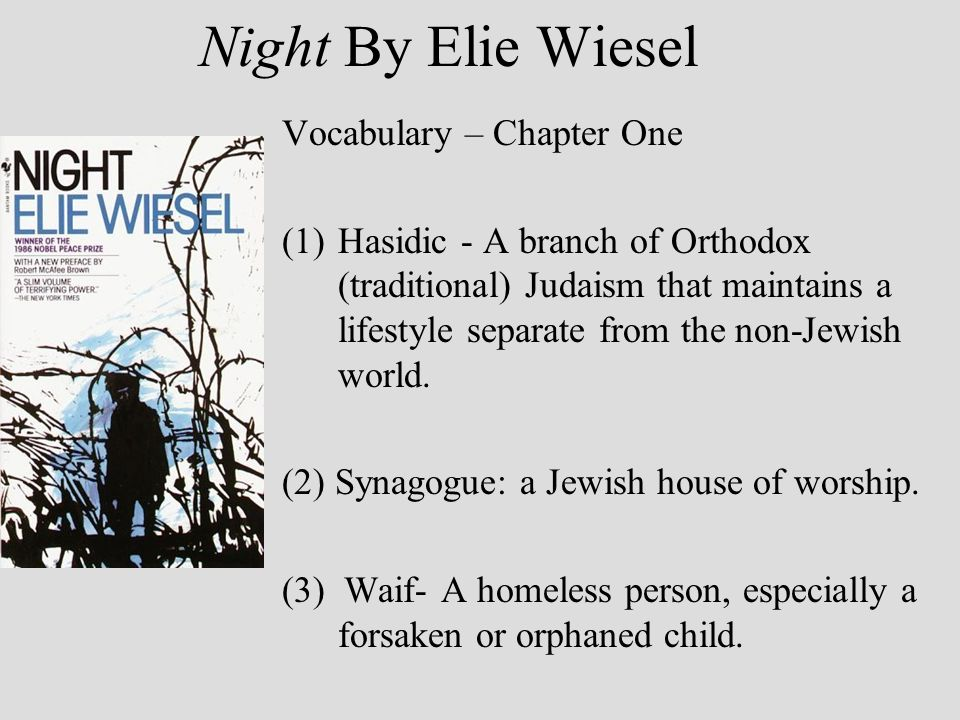 Night By Elie Wiesel Vocabulary – Chapter One