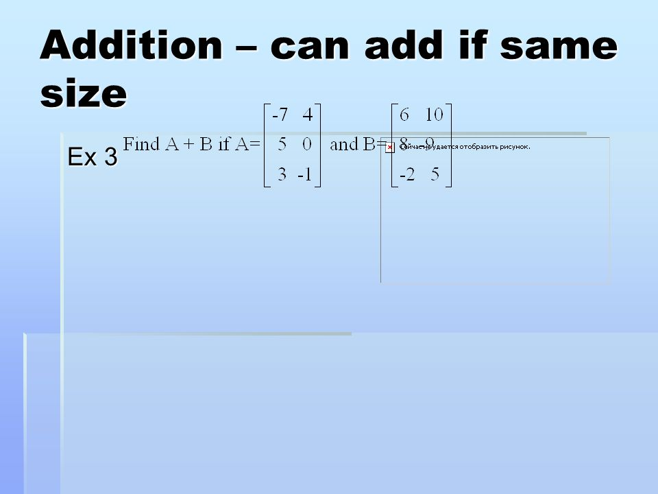 Addition – can add if same size