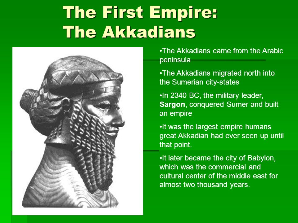 The First Empire: The Akkadians